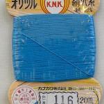 116-P1130636