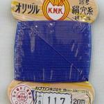 117-P1130637
