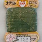 132-P1130640