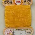 19-P1130603