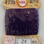 24-P1130606