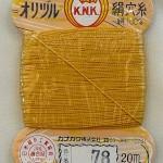 78-P1130616